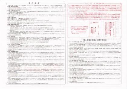 pdf 印刷 製本 1 冊