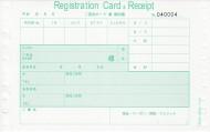 宿泊カード兼領収書