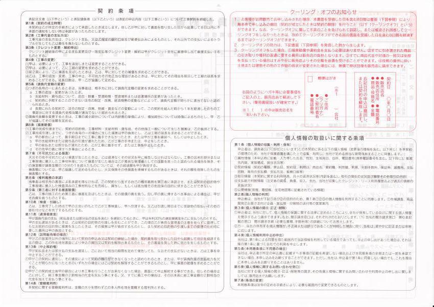 a3 a4 2枚 印刷 pdf
