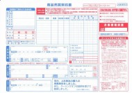 商品売買契約書/契約書サンプル(5)