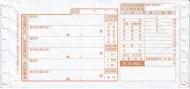 送り状サンプル(5)/ドットプリンタ用連続伝票