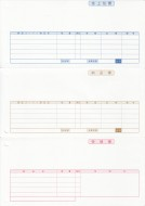 レーザープリンタ用伝票サンプル(3)/売上伝票2